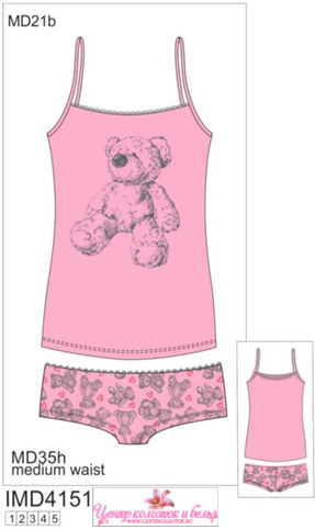 Комплект белья майка и трусы INNAMORE BEARS IMD4151771