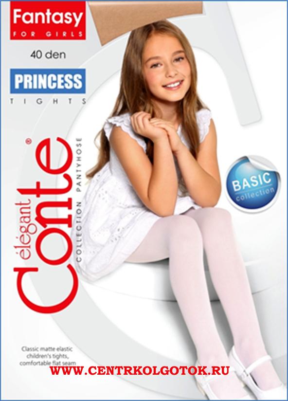 Колготки для девочек CONTE Princess 40