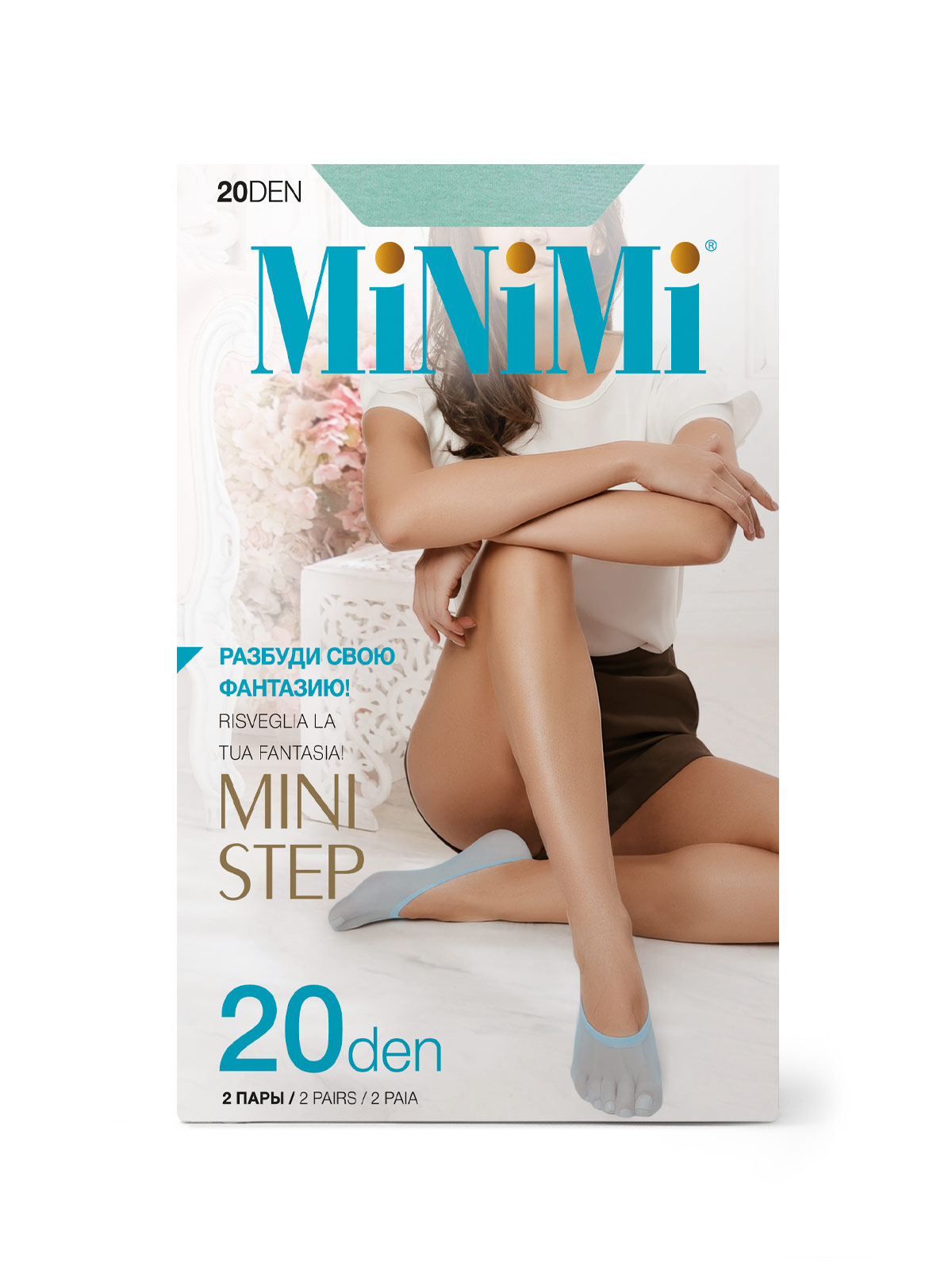 Подследники цветные MINIMI Mini Step 20