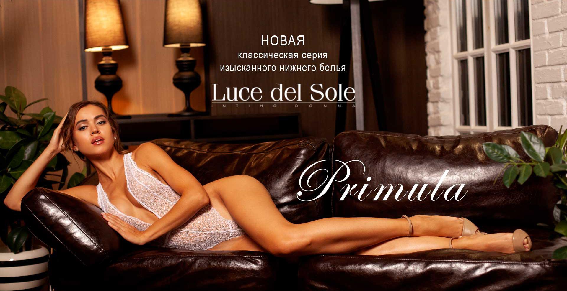 Кружевное боди из мягкого кружева LUCE DEL SOLE PRIMULA 1010