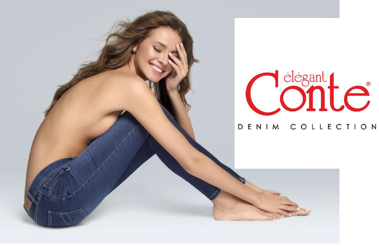 Женские джинсы Conte DENIM