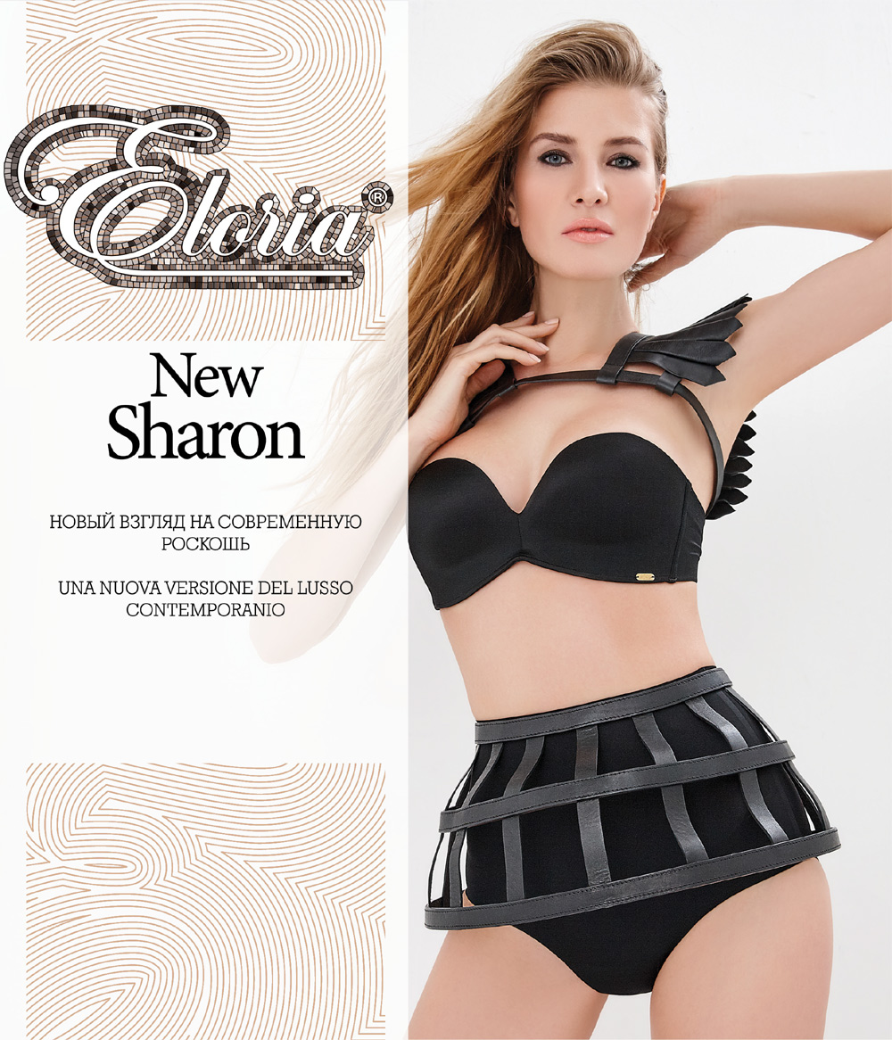 БЕЛЬЕ ELORIA NEW SHARON