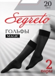 SEGRETO MAGIC 40 gb 2 пары