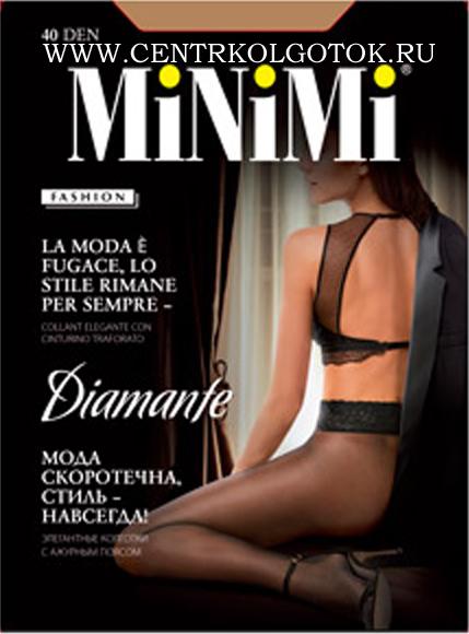 Колготки MINIMI Diamante 40