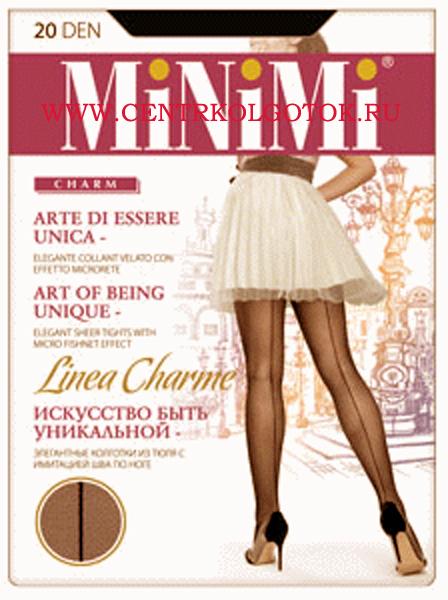 Колготки MINIMI Linea Charme 20