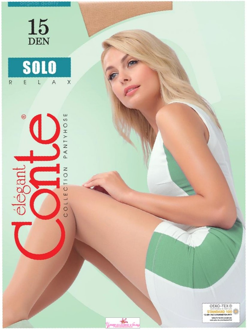 Колготки CONTE Solo 15